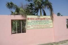 Maheshwar Aashram